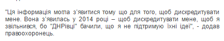 Коментар Майбороса