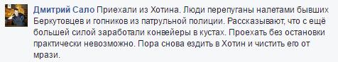 snymok1-1