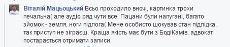 snymok1-2