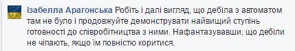 snymok1-3