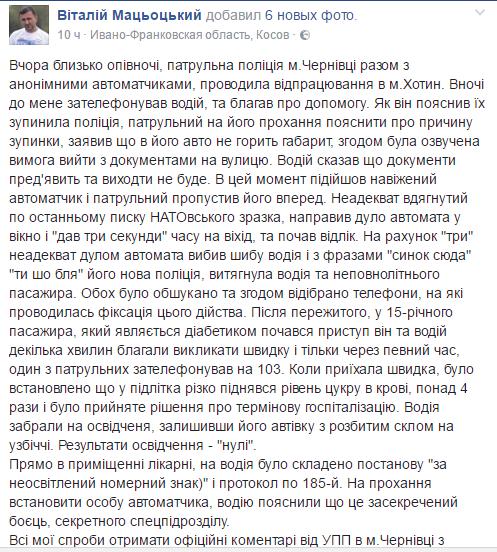 snymok1-4